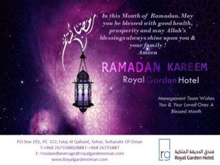 Ramadan Kareem (1)